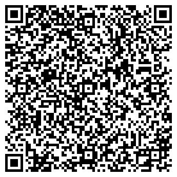 QR-код с контактной информацией организации НИКОМИКС, ООО
