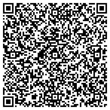 QR-код с контактной информацией организации АЛМАТИНСКИЙ ЭЛЕКТРОМЕХАНИЧЕСКИЙ ЗАВОД ТОО