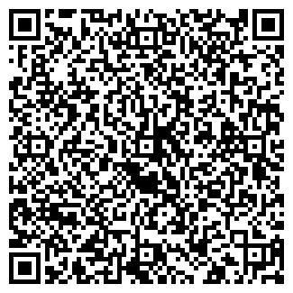 QR-код с контактной информацией организации ОАО СЕВЗАПМОЛОКО
