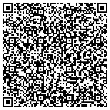 QR-код с контактной информацией организации АЛМАТИНСКОЕ ГОРОДСКОЕ УПРАВЛЕНИЕ ОХРАНЫ ОКРУЖАЮЩЕЙ СРЕДЫ