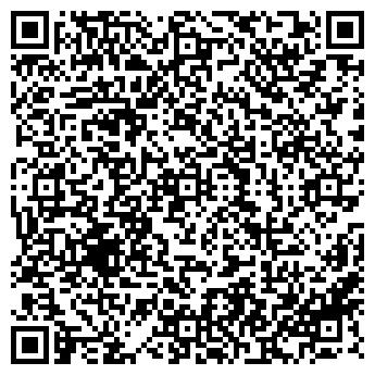 QR-код с контактной информацией организации ГЛОБАР, ООО