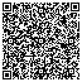 QR-код с контактной информацией организации НЕОМАРТ