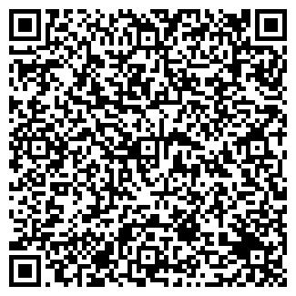 QR-код с контактной информацией организации ПАО РУССКИЙ ПРОДУКТ