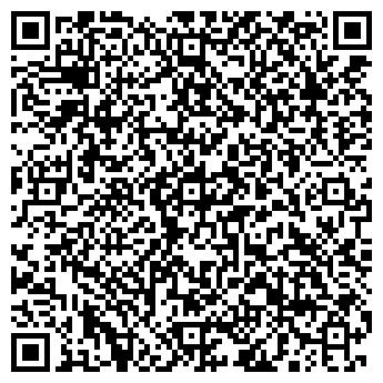 QR-код с контактной информацией организации РОСКАР ЗАО СКЛАД № 1