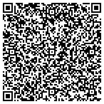 QR-код с контактной информацией организации СЕВЕРО-ЗАПАДНАЯ ЧАЙНАЯ КОМПАНИЯ