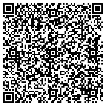 QR-код с контактной информацией организации ИКС-БИЗНЕС, ООО