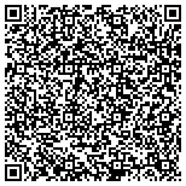 QR-код с контактной информацией организации СЕВЕРО-ЗАПАДНАЯ ТРЕЙЛЕРНАЯ КОМПАНИЯ, ООО