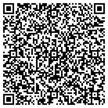 QR-код с контактной информацией организации ООО КАРТРЕЙД-С