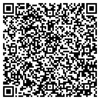 QR-код с контактной информацией организации МАРИНЭКСПО
