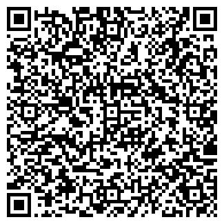 QR-код с контактной информацией организации АЛФАРМА ТОО