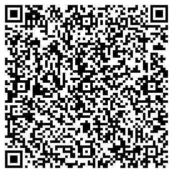 QR-код с контактной информацией организации АНДРЕАС ГРУПП