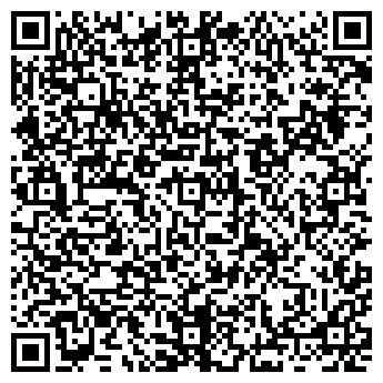 QR-код с контактной информацией организации БИ ЭЙЧ ТЕК, ООО