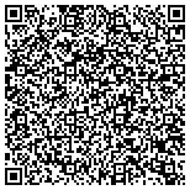 QR-код с контактной информацией организации ГРУЗОПОДЪЕМСПЕЦТЕХНИКА, ООО