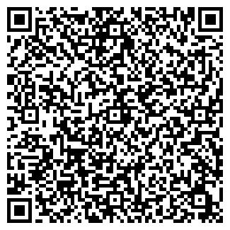 QR-код с контактной информацией организации АЛЬРАМИНЬ ТОО