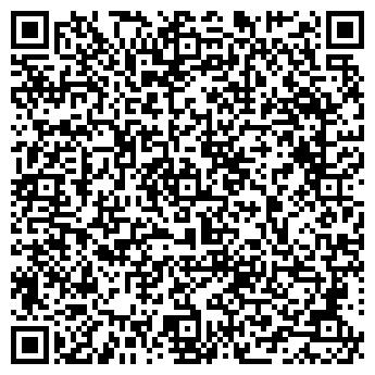 QR-код с контактной информацией организации АСПОКЕМ, ООО