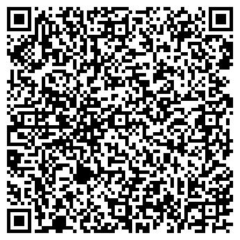 QR-код с контактной информацией организации СТАРТ СВ, ООО