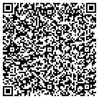 QR-код с контактной информацией организации С. Б. Г., ООО