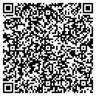 QR-код с контактной информацией организации ООО РЕГИС