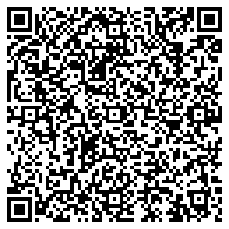QR-код с контактной информацией организации АРОМА ТОО