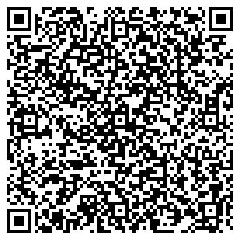 QR-код с контактной информацией организации МАГНЕТОН-ТЕХСЕРВИС
