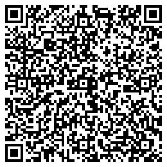 QR-код с контактной информацией организации РВС, АОЗТ