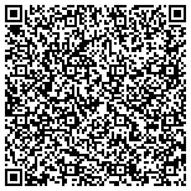 """QR-код с контактной информацией организации ООО """"Роял Спа Тревел"""" ( RSPTravel )"""