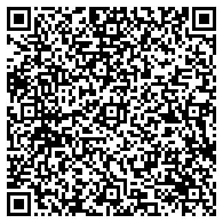 QR-код с контактной информацией организации АРЫСТАН АВТО ТОО