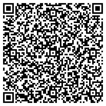 QR-код с контактной информацией организации СТРОЙМЕТАЛЛСОЮЗ, ООО