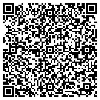 QR-код с контактной информацией организации СМНУ, ЗАО