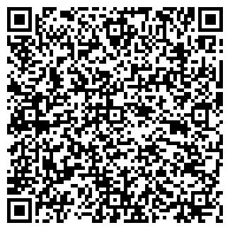 QR-код с контактной информацией организации ПРОК КБ