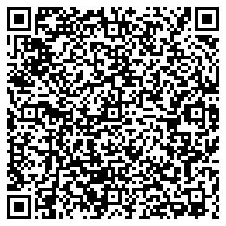 QR-код с контактной информацией организации АВТОМУЗЫКА