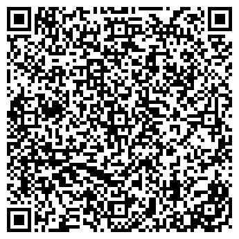 QR-код с контактной информацией организации ФОРТЕПИАННАЯ МАСТЕРСКАЯ
