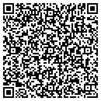 QR-код с контактной информацией организации АСТРАДОМ