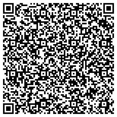 QR-код с контактной информацией организации ГУП ОСИНОРОЩИНСКАЯ КВАРТИРНО-ЭКСПЛУАТАЦИОННАЯ ЧАСТЬ