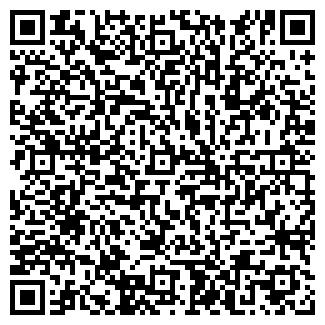 QR-код с контактной информацией организации СЕВЕРНЫЕ ТЕХНОЛОГИИ, ООО