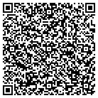 QR-код с контактной информацией организации ГРИФФИН-АВТОСЕРВИС, ООО