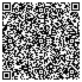 QR-код с контактной информацией организации АВТО ЭКСИС