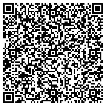 QR-код с контактной информацией организации АВТОТЕХОБСЛУЖИВАНИЕ