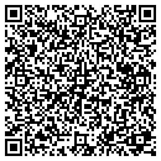 QR-код с контактной информацией организации АНТА