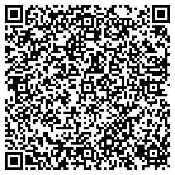 QR-код с контактной информацией организации БОЛИД, ООО