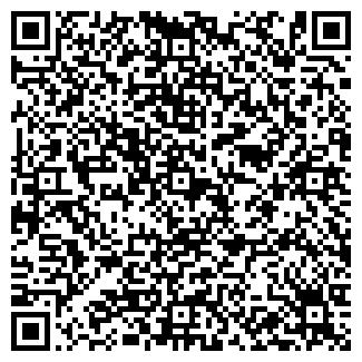 """QR-код с контактной информацией организации ТОО  """"Беккер и К"""""""