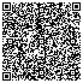 QR-код с контактной информацией организации СОЮЗ АВТОЦЕНТР