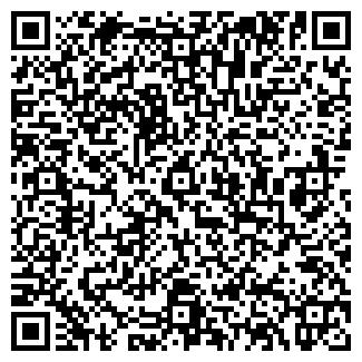 QR-код с контактной информацией организации С-НЕВА, ООО