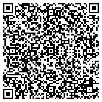 QR-код с контактной информацией организации ТРАНСШИНА, ООО