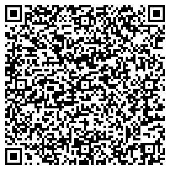QR-код с контактной информацией организации СТО Удельная