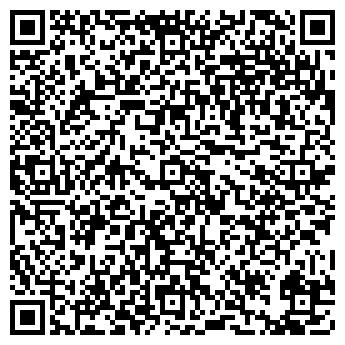 QR-код с контактной информацией организации BOSCH-AUTO-SERVICE