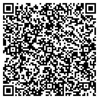 QR-код с контактной информацией организации FORIS
