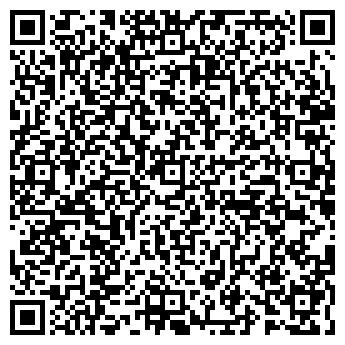 QR-код с контактной информацией организации БТА КУРМЕТ-КАЗАХСТАН АО НПФ