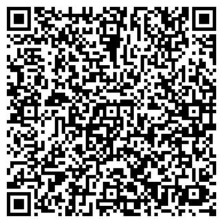 QR-код с контактной информацией организации МОЙКА ЛЮКС