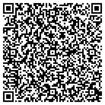QR-код с контактной информацией организации АЛЬТЕРНАТИВА +